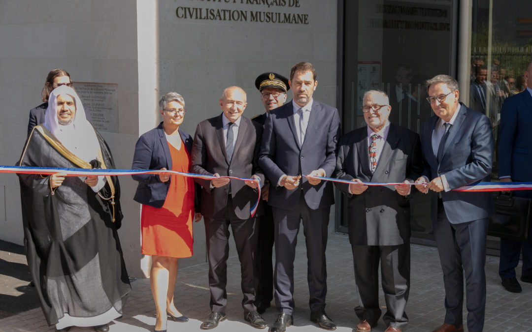 """L'IFCM """"espace de connaissance et de respect"""" ouvre ses portes à Lyon"""